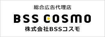 株式会社BSSコスモ